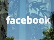 facebook-maconha